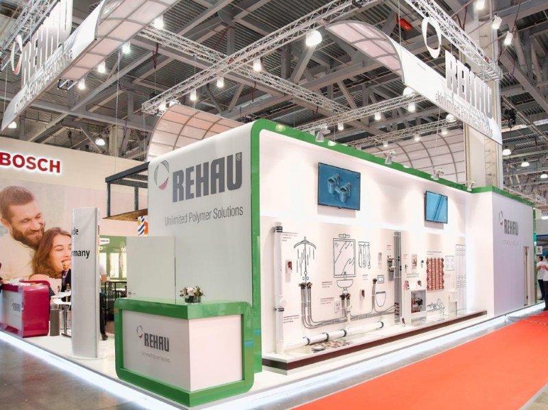 Компания REHAU представила  новый платиновый стандарт инженерных систем в рамках выставки Aquatherm Moscow 2018