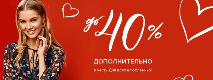 Изображение - Кредитование жилья в белоруссии 1547396487_5176212709_orig